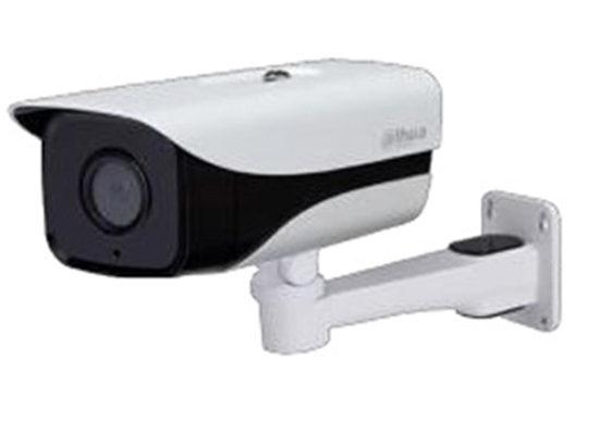 Camera Dahua DH-IPC-HFW5231EP-Z
